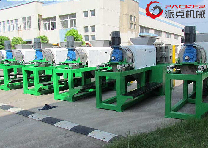 35 Strips PP Film Extrusion Machine , Industrial Pelletizer Noise Unload Below 75db