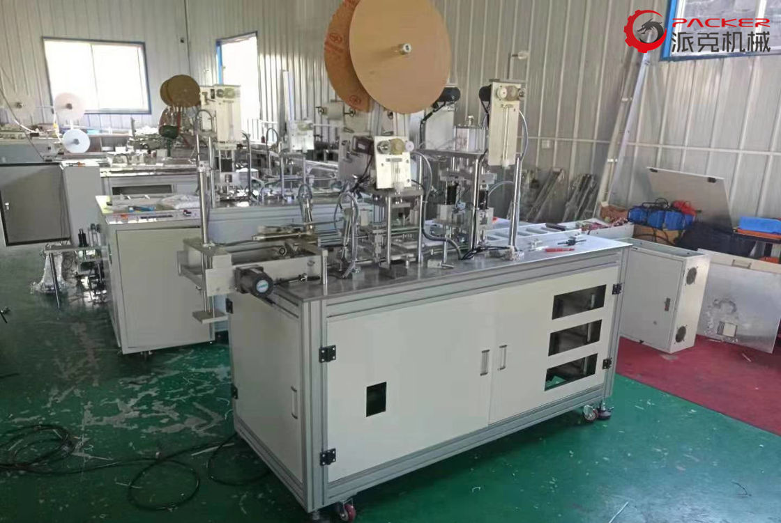 Steel Non Woven Mask Making Machine Photoelectric Detection Positioning Tension Control